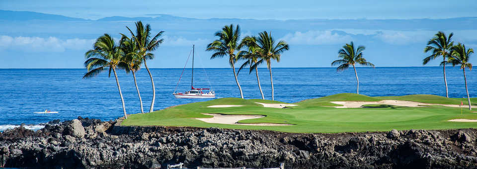 Mauna Lani Resort South Course