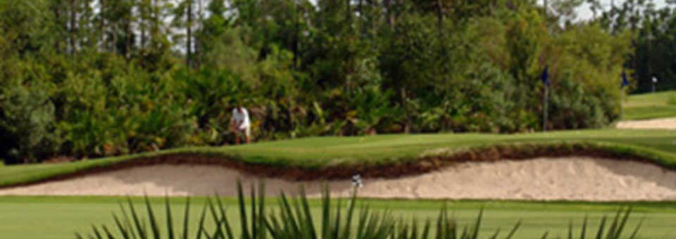 University of North Florida GolfPlex